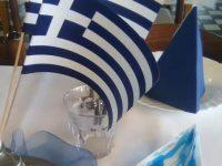 Řecký Den Ve Šj 6 | SOS a SOU KH